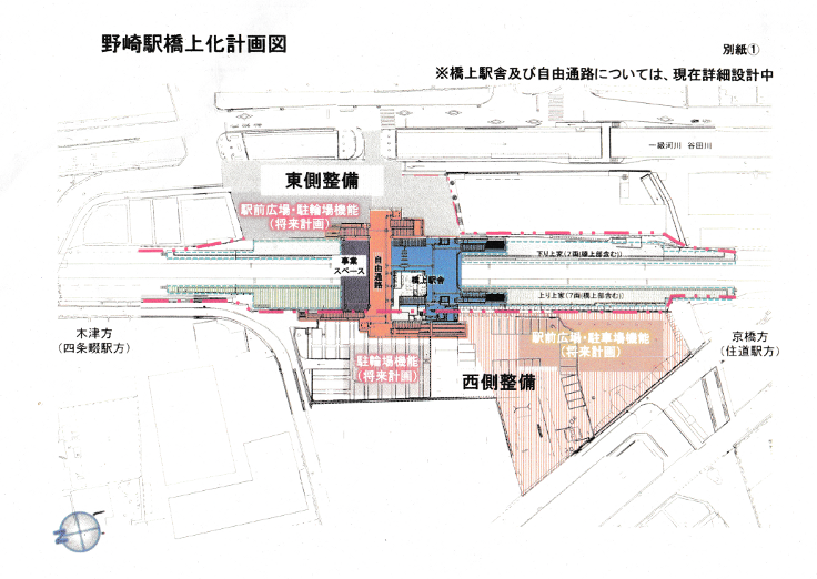 新野崎駅周辺の予定図