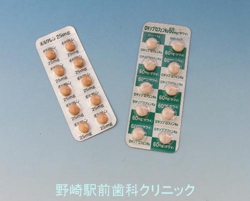 解熱鎮痛剤