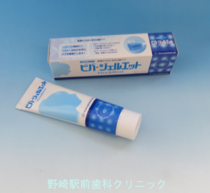 口腔保湿剤